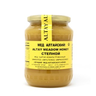 Altay Meadow Honey 2lb