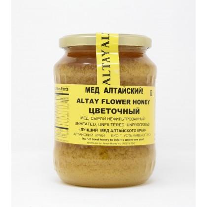 Altay Flower Honey 2lb