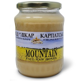 Carpathian Mountain Honey 2lb