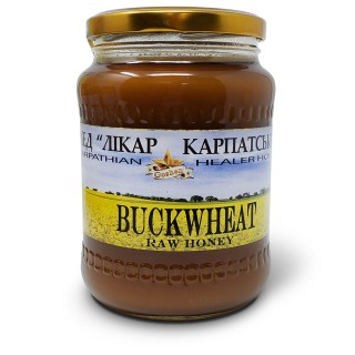 Carpathian Buckwheat Honey 2lb