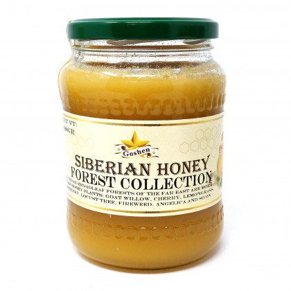 Siberian Honey Forest Collection 2lb