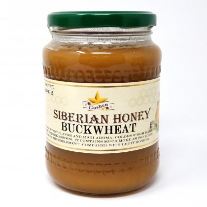 Siberian Honey Buckwheat 2lb