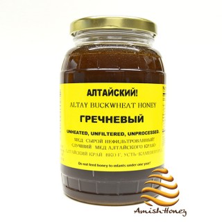 Altay Buckwheat Honey 2lb