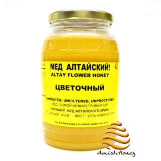 Altay Flower Honey 2lb