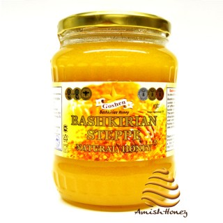 Bashkirian Steppe Honey 2lb