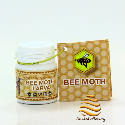 Bee Moth Larva (15 gr.)