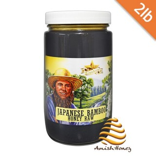 Japanese Bamboo Honey Raw 2lb